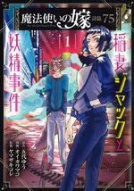 The ancient magus bride - Psaume 75 - Jack l'éclair et l'incident des fées 1 Manga