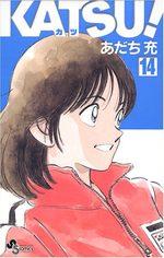 Katsu ! 14 Manga