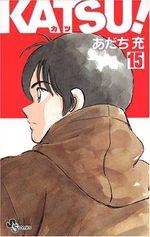Katsu ! 15 Manga
