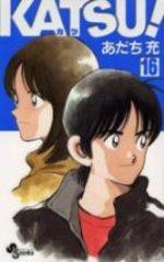 Katsu ! 16 Manga