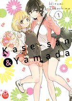 Kase-san et Yamada 1 Manga