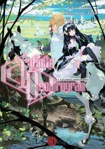 Infinite Dendrogram 2 Light novel