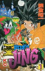 King of Bandit Jing 1