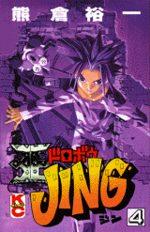 King of Bandit Jing 4