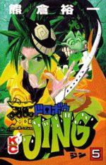 King of Bandit Jing 5