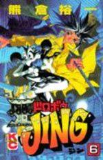 King of Bandit Jing 6