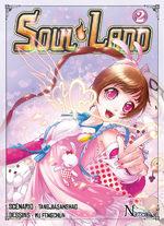 Soul Land # 2