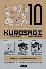 Kurosagi - Livraison de cadavres 10