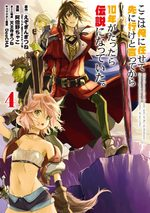 Légende vivante 4 Manga
