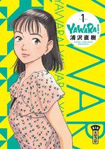 Yawara ! # 1