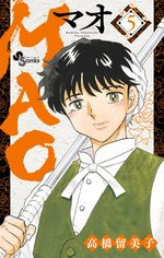 MAO 5 Manga
