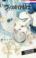 Vampire knight memories 5 Manga
