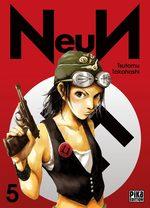 NeuN # 5