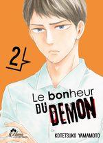 Le Bonheur du démon 2 Manga