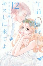 Kiss me at midnight 12 Manga