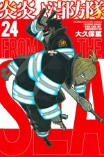 Fire force # 24