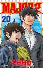 MAJOR 2nd 20 Manga
