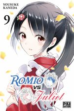 Romio vs Juliet # 9