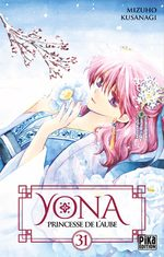 Yona, Princesse de l'aube 31
