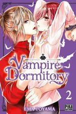 Vampire Dormitory  T.2 Manga