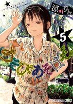 Asobi Asobase 5 Manga