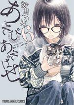 Asobi Asobase 6 Manga