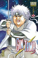 Gintama 63