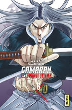 Gamaran - Le tournoi ultime # 6