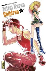 Zettai Karen Children 44