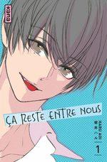 Ça Reste Entre Nous  1 Manga
