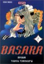Basara 2 Manga