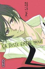 Ça Reste Entre Nous  T.2 Manga