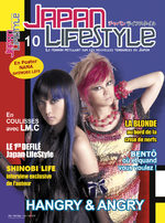 Japan Lifestyle 10