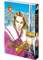 Kingdom 49