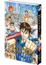 Kingdom 50