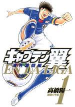 Captain Tsubasa en Liga 1 Manga