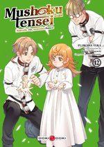 Mushoku Tensei # 12