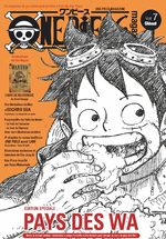 One piece magazine # 7