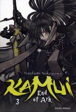 Kamui - End of Ark 3 Manga
