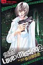 Love X Mission 2