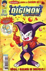 Digimon 31 Comics