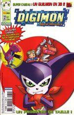 Digimon 32 Comics