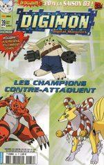 Digimon 39 Comics