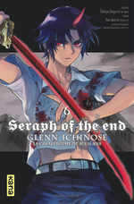 Seraph of the end - Glenn Ichinose - La catastrophe de ses 16 ans 6