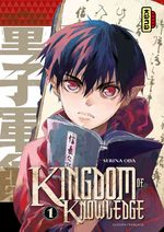 Kingdom Of Knowledge 1 Manga