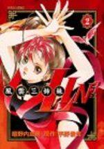 Lin3 2 Manga