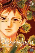 Chihayafuru T.33 Manga
