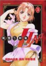 Lin3 3 Manga