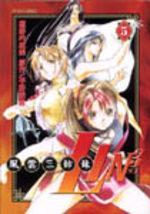 Lin3 5 Manga