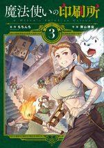 L'imprimerie des sorcières 3 Manga